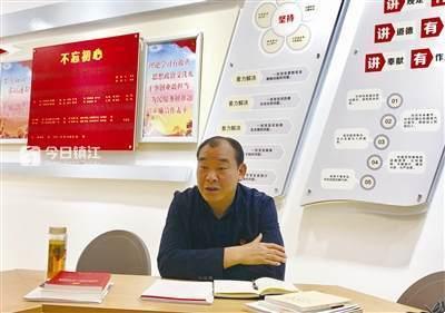 """37年带领百姓建设美好家园——记""""江苏好人""""、镇江京口路社区党委书记孟家园"""