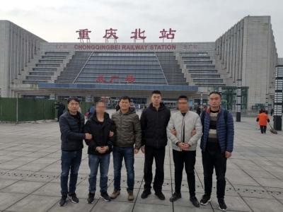 镇江丹徒警方侦获一起网上买卖公民信息案