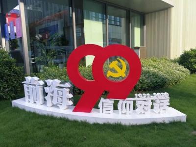 【经济特区40周年@治理能力现代化】深圳:勇当治理能力现代化的排头兵