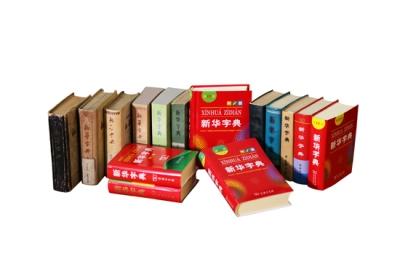 《新华字典》每一版发行之时,也是下一版修订开始之际