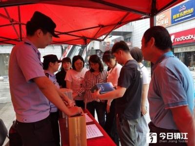 2020年镇江市共侦办食品犯罪案件37起 涉案金额达1000余万元
