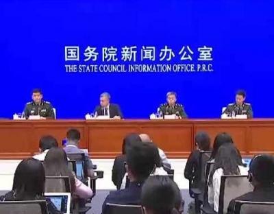 国防部:今起东部战区在台海附近组织实战化演练
