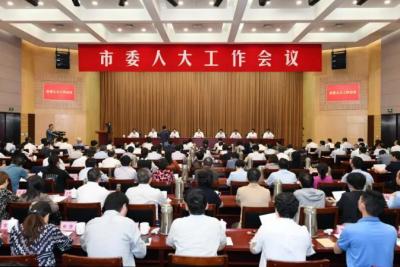 镇江市委召开人大工作会议