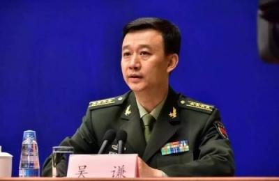 国防部新闻发言人吴谦就美国防部发布2020年《中国军事与安全发展报告》发表谈话