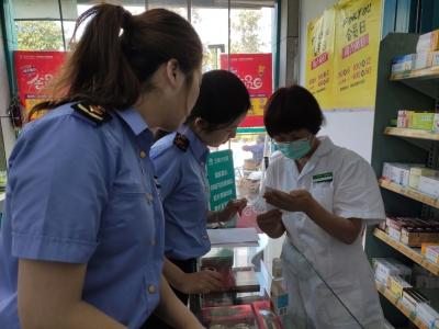 """守护教师""""金嗓子"""",镇江执法部门对药店进行专项检查"""