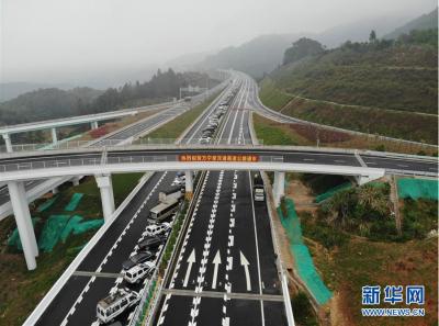 2019年度江苏省收费公路共减免车辆通行费55亿元