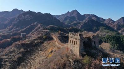 全国首个长城保护修复实践基地在京挂牌