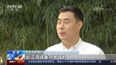 农业农村部:长江禁捕退捕工作取得阶段性成效