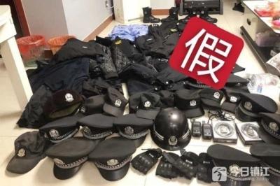 """涉嫌诈骗100多万 丹阳市公安局长的""""铁哥们"""",抓了!"""