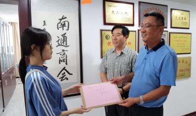 镇江南通商会兑现承诺继续资助  贫困生扬扬上大学不再犯愁了