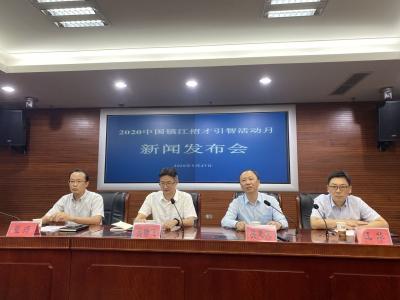 今年以来,镇江引进培养本科以上人才10435人