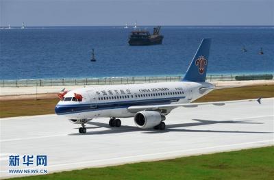 江苏机场国内航班量首现正增长