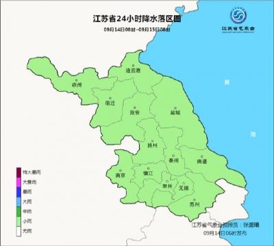 明后两天,江苏沿江和苏南地区有明显降水