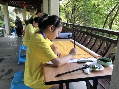 中小学生凭学生证免门票!中秋国庆期间米芾书法公园将举办亲子书法体验活动