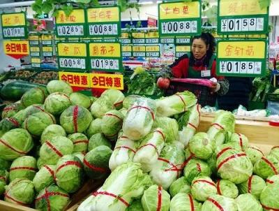 2.3%!8月份江苏CPI创年内新低