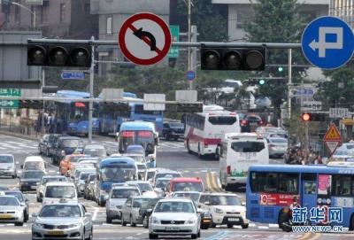 车险综合改革将于9月19日正式实施