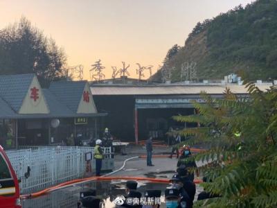 山西成立台骀山景区重大火灾事故调查组