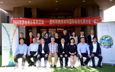 继碳纳米管浆料国际标准发布后 镇江新区这家企业承办国际标准制订工作组年会