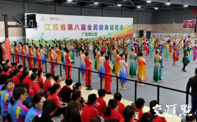 助力健康引领风尚!江苏省全民健身运动会广场舞比赛盐城开赛