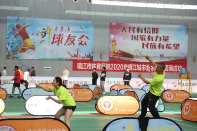 2020年镇江城市业余联赛羽毛球比赛举行