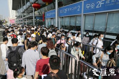 10月1日鐵路南京站預計發送客流28萬人次 集中在長三角地區