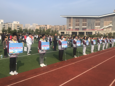 2020年镇江市青少年航空模型竞赛今早开赛