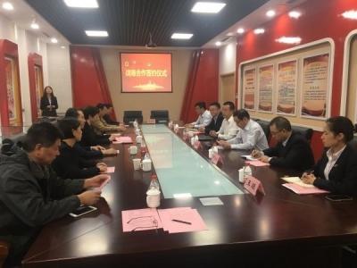 江苏银行镇江分行与市红十字会签署战略合作协议