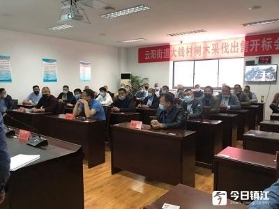 丹阳农村产权交易工作喜获全省十强