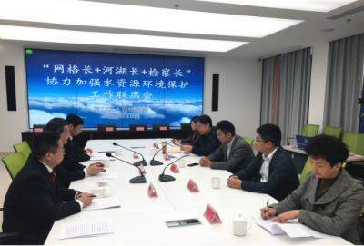 京口区检察院召开协力加强水资源环境保护工作联席会