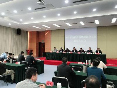 镇江召开全市法治化营商环境建设工作新闻发布会