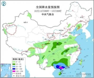 东北华北气温下滑,冷!新台风影响华南,防!