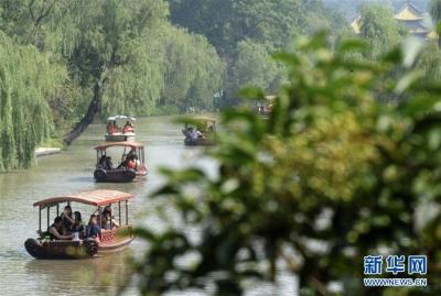 """2020中国旅游产业博览会""""云亮相"""",""""水韵江苏""""""""云推介"""""""