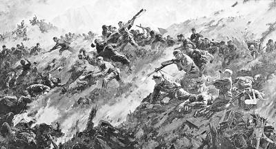从抗美援朝战争中汲取新时代伟大斗争的精神动力