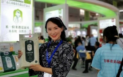 """中国""""新农民""""涌现折射农业现代化新活力"""