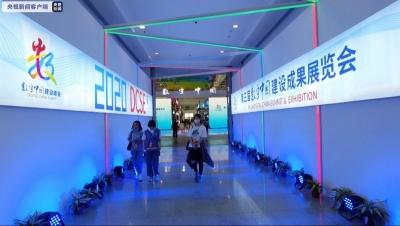 亮点抢先看!第三届数字中国建设峰会将于12日在福建开幕