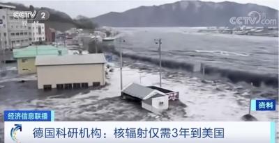 日本福岛百万吨核污水,持续30年排入大海?机构计算:仅需3年,污染可达……