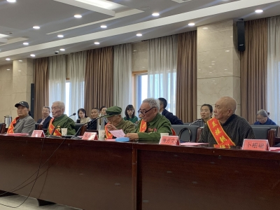 京口区向抗美援朝出国作战志愿军老战士颁发纪念章