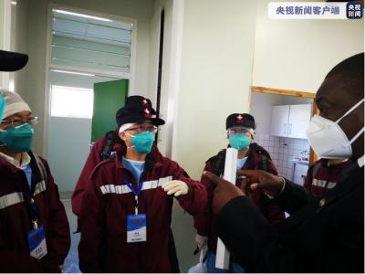 莱索托工作圆满完成 中国抗疫专家组奔赴安哥拉