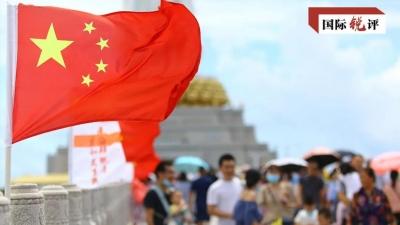"""国际锐评丨""""黄金周""""见证中国经济韧性与活力"""