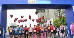 """句容国际马拉松赛荣获中国田径协会""""金牌赛事""""称号"""
