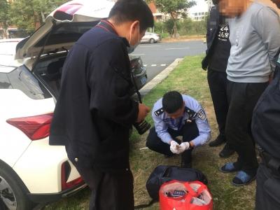 380公斤铜箔陆续被盗  嫌疑人辞职外逃前被抓