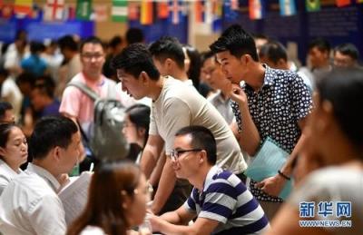 人社部发布登记失业人员就业创业扶持政策清单