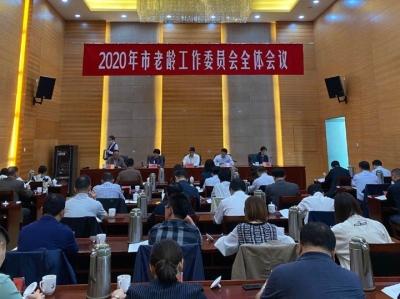 疏解协调人口老龄化难题 《镇江市积极应对人口老龄化任务清单》发布