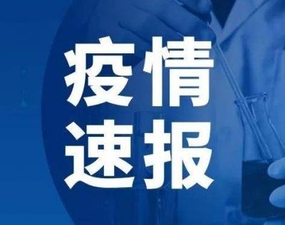 10月6日江苏无新增新冠肺炎确诊病例