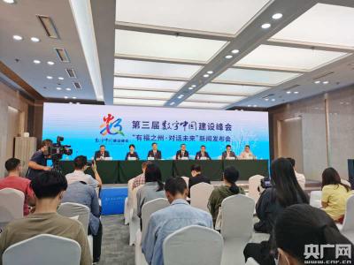 """""""有福之州·对话未来""""活动将于10月11-14日在福州三坊七巷举行"""