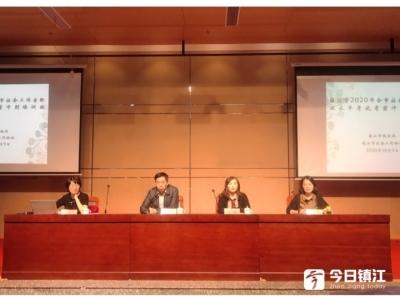 2020年镇江市社会工作者职业水平考前培训班开始 1416人报名参加