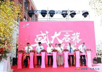 南京溧水石湫首个大型购物中心——溧水碧桂园·凤凰天地盛大启幕!