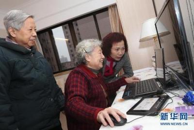 江苏发布老年人口白皮书:60岁以上老年人口1834.16万,占户籍人口23.332%
