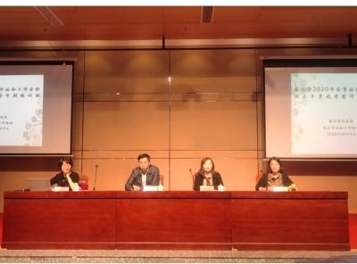 2020年镇江市共有1416人报名参加社会工作者职业水平考试