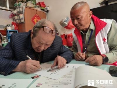 人间大爱!镇江一对父女共同签署遗体捐献协议